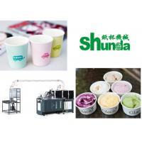 Wholesale Single / Double PE Coated Paper Cup Making Machine 0.4mpa Hot Air System disposable paper cup forming machine from china suppliers