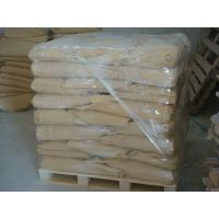 Buy cheap 2-Ethylanthraquinone, 2-Ethyl-9,10-anthracenedione (CAS No.:84-51-5) from wholesalers