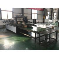 Wholesale Fully Automatic Carton Partition Making Machine Assembler Packing Machine from china suppliers