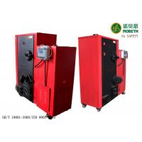 Wholesale 100KG Water Tube Small Biomass Steam Boiler , Commercial Wood Fired Steam Boiler from china suppliers
