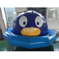 Wholesale Inflatable Beach Floats , 0.9MM PVC Tarpaulin Inflatable Saturn For Kids from china suppliers