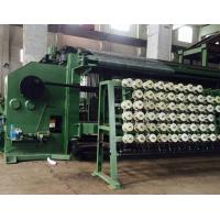 China Automatic Hexagonal Wire Netting Machine Gabion Mesh Machine 2200mm Width on sale