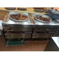 Wholesale Electric Commercial Induction Cooker Small Wok Range Suit For Restaurant from china suppliers