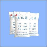 Wholesale Zinc Oxide 98% from china suppliers