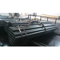 China Drill Steel Pipe For Mineral Mining , Alloy Steel Grade Oil Drill Pipe on sale