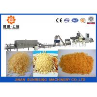 Buy cheap Full Auto Needle Shaped Bread Crumb Maker / Stainless Steel Snack Food Processing Equipment from wholesalers