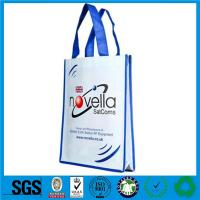 Buy cheap Color printed pp woven bag, Bopp laminated pp woven bag from wholesalers