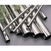 Quality manufacturer of seamless stainless steel pipe for sale