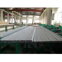 Wholesale Stainless Steel Seamless Tube, ASTM A213 TP347/347H, Heat Exchanger Application from china suppliers