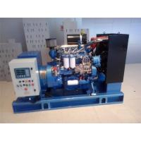 Wholesale High Power Emergency Marine Diesel Generator 30KW 50HZ For Fishing Boats from china suppliers