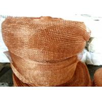 Wholesale Red Purple Brass Knitted Copper Wire Mesh Tube Sleeve For Demister Cell Kitchen Filter from china suppliers