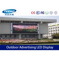 Wholesale Video Outdoor Advertising LED Display P 10 , LED Wall Display Screen 960 × 960mm from china suppliers