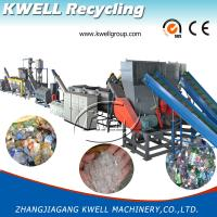 Pet Recycling Machine/Pet Flake Washing Line/Pet Bottle Recycling Plant for sale