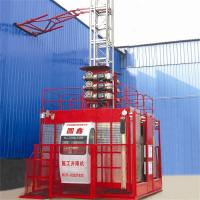 Wholesale 2tons load dual car tower hoist for export from china suppliers
