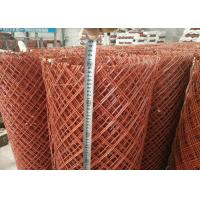 Wholesale Decorative Aluminum Expanded Wire Mesh For Curtain Wall , 4x8 Expanded Metal Fencing from china suppliers