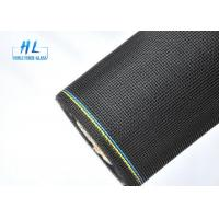 Wholesale Huili Fiberglass Insect Screen Mesh With Good Aeration Easy Cleaning Flexible from china suppliers