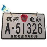 Wholesale Any Size Car Licence Plate Aluminum Sheet Standard Decorative With 2 Holes from china suppliers