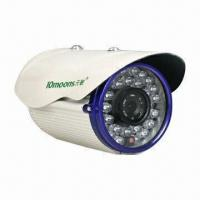Wholesale IR Waterproof 650TVL CCTV Camera with 45 to 55m IR Distance from china suppliers