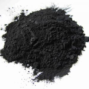 Wholesale 200 Mesh 530g/L Granule Activated Coconut Charcoal from china suppliers