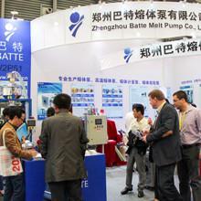 Batte Mechanical Zhengzhou Co,.Ltd