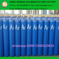 Wholesale High quality argon cylinder with high purity argon gas from china suppliers