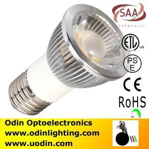 China SAA led light E27 PAR16 par16 led ceiling light cob not dimmable ETL on sale
