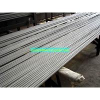 Wholesale UNS N02200 pipe tube from china suppliers