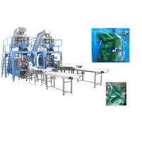 Wholesale Small Hardware Multihead Weigher Packing MachineWith Mild / Stainless Steel Body from china suppliers