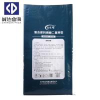 Wholesale Agriculture Waterproof Breathable BOPP Woven Bags High Strength UV Light Resistance from china suppliers