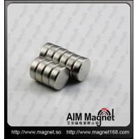 Wholesale Strong Neodymium Cylinder Magnets from china suppliers