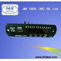 Wholesale JK6839 Embedded usb sd MP3 sound module from china suppliers