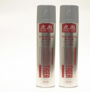 Wholesale Stainless Steel Repair Chrome Effect Aerosol Spray Paint from china suppliers