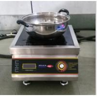 Wholesale Water Proof Commercial Induction Cooker Single For Hotel / Restaurant from china suppliers
