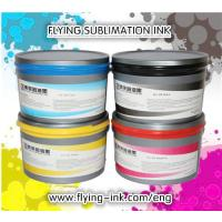 Wholesale Argentina Sublimation Offset Printing Ink ,Offset sublimation ink made in China from china suppliers