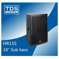 Wholesale 15 inch, subwoofer speaker box (HR15S) from china suppliers