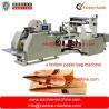 Buy cheap máquinas para hacer bolsas de papel from wholesalers