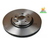 Wholesale Land Rover Brake Parts , Volvo S60 Brake Parts 1.5L 2.5L (2006-) 1380046 from china suppliers
