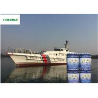 Wholesale Multicolor Marine Spray Paint  Epoxy Ballast Tank Coating Red / Grey from china suppliers