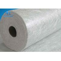 Wholesale White Color Fiberglass Chopped Strand Mat 300gsm E - Glass For Automobile Plate from china suppliers