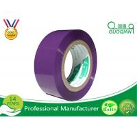 Wholesale Opp Strong Waterproof Adhesive Tape , Economy BOPP Coloured Duct Tape 50mm from china suppliers
