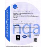 Shenzhen Touch-China Electronics Co.,Ltd. Certifications