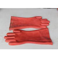 Wholesale Latex High / Low Voltage Insulating Gloves from china suppliers