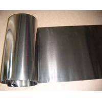 Wholesale Zr704 ASTM B551 high quality Zirconium R60705 foil price per kg from china suppliers