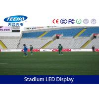 Wholesale Outdoor IP65 P16 Stadium LED Display Full Color , High Definition 8000cd/ ㎡ from china suppliers