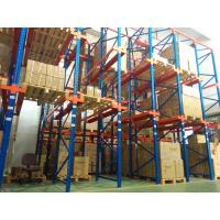 Wholesale Durable Powder Coating Metal Drive In Racking System For Steel Pallet 1200L*1200W Mm from china suppliers