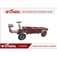 Wholesale 4 Hole Battery Operated Three Wheel Cargo MotorcycleOpen Type 11-15 Inch Diameter from china suppliers