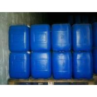 Wholesale Formic Acid 85% from china suppliers