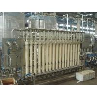 Wholesale Ultra Filtration System for Cola, Juice from china suppliers