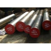 Wholesale Hot Work Tool Steel from china suppliers