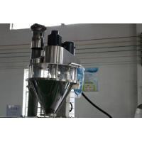 Quality High Efficiency Auger Filler Packing Machine Heat Seal Automatic PLC Control for sale